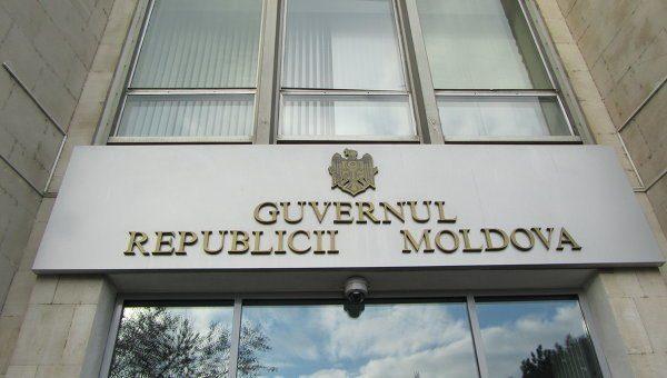 Guvernul Republicii Moldova – PROIECTE ÎN DISCUŢIE